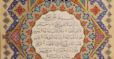 tutorial kaligrafi mushaf daftar pemenang sayembara kaligrafi mushaf tingkat