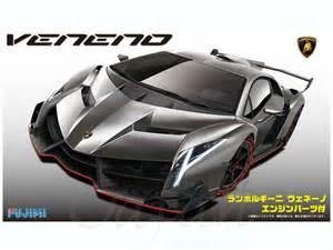 Lamborghini Veneno Engine Size 1 24 Lamborghini Veneno With Engine By Fujimi