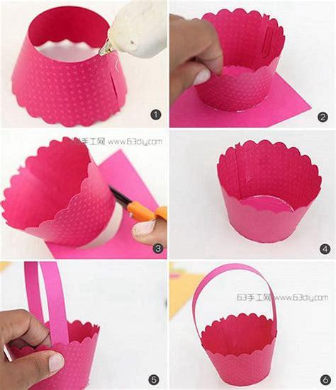 How To Make A Cupcake Out Of Paper - 蛋糕彩纸杯做花篮 手工小篮子制作教程 63手工网