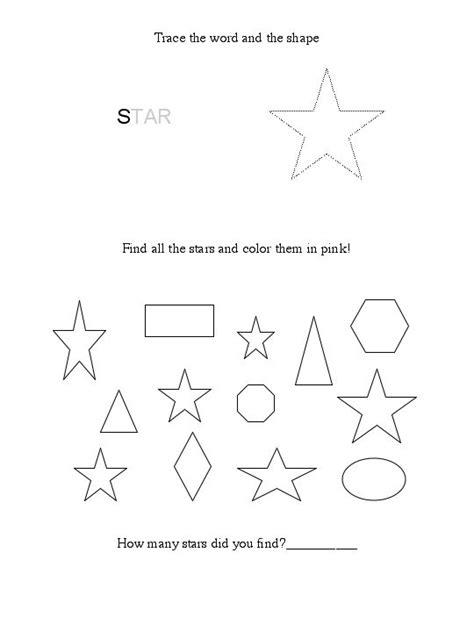star craft preschool printable activities free star worksheet