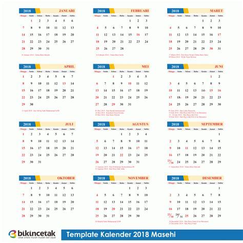 Calendar 2018 Cdr Gratis Free Template Kalender 2018 Lengkap