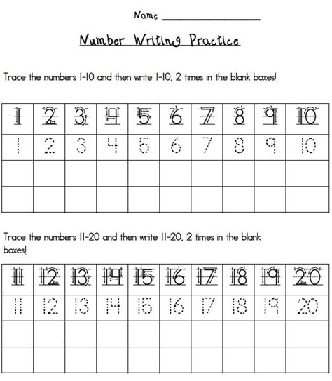 printable numbers exercise 37d61a17ef162c0c4dfe03c217f71d04 jpg 621 215 712 math