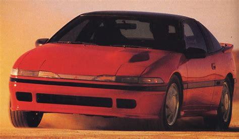 old car manuals online 1989 mitsubishi eclipse auto manual mitsubishi eclipse car photo gallery