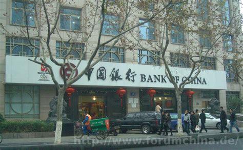 deutsche bank ausland geld abheben traveler checks kreditkarte oder geld abheben in china