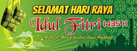 desain banner halal bihalal mi hayatul islam download template desain spanduk idul fitri