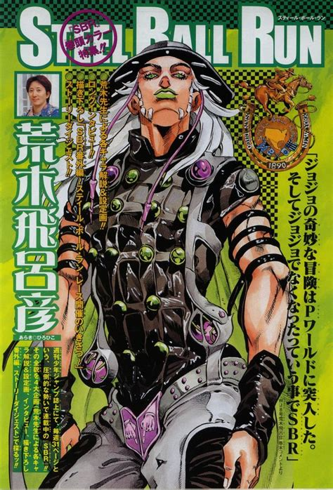 jojos bizarre adventure parte 8417099735 548 best images about steel ball run on posts american flag and acts 1
