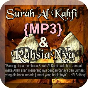 download mp3 alquran al kahfi download surah al kahfi mp3 for pc