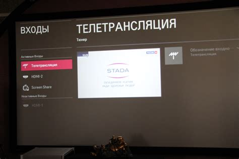 exfat format lg tv смена региона в проекторе lg hf80ja из сша webos