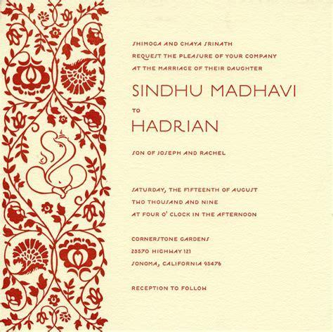 Wedding invitation design jobs toronto 2018 birkozasfo hindu wedding invitation 100 images hindu wedding stopboris Choice Image
