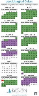 liturgical calendar colors calendar 2015 1275 x 1650 481 kb jpeg presbyterian