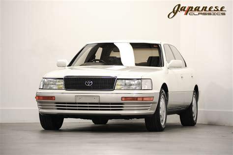 toyota celsior 1990 japanese classics 1990 toyota celsior type c
