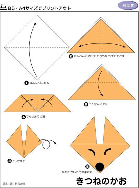 Fox Origami - fox origami comot