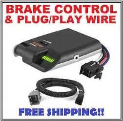 Service Brake System Avalanche Venturer Trailer Brake Wiring 03 07 Chevy