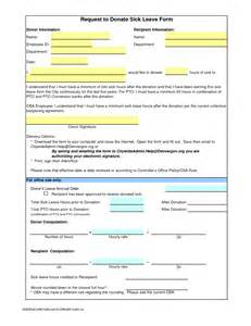 sick leave form template best photos of sick and vacation time form vacation and