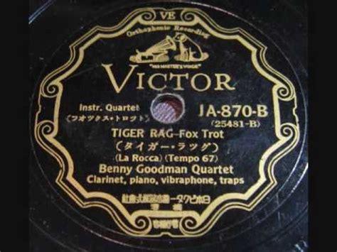 benny goodman tiger rag benny goodman quartet tiger rag