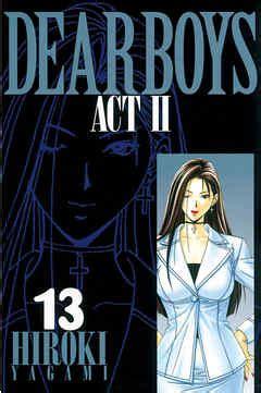 Dear Boys Act Ii Vol 13 Hiroki Yagami Komik Cabutan Bekas dear boys act ii 13巻 漫画 booklive コミック ブッコミ