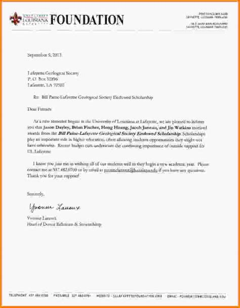 college rejection letter template business