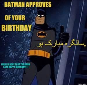 Happy Birthday Batman Meme - trending