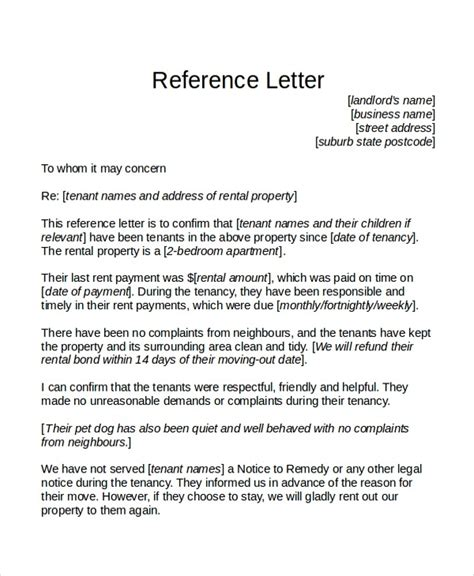 letter of recommendation template to whom it may concern to whom it may concern letter of recommendation https