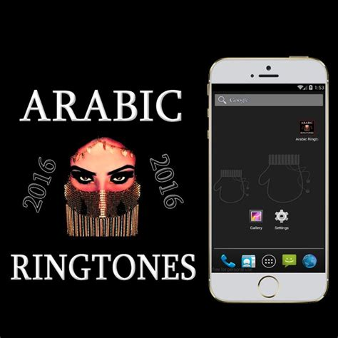 arabic apk android arabic ringtones 2016 apk baixar gr 225 tis m 250 sica e 225 udio aplicativo para android apkpure