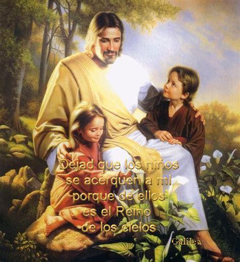imagenes sud de jesus con los niños 174 gifs y fondos paz enla tormenta 174 im 193 genes animadas de