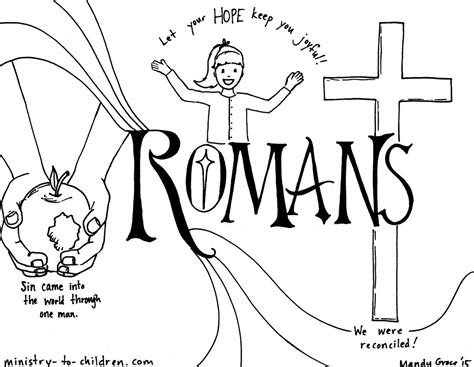 Roman Colouring Sheets : Kids Coloring   europe travel