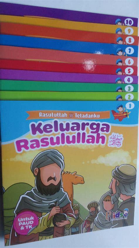 Kecil Kecil Berakhlak Rasulullah Perisai Quran buku anak rasulullah teladanku ayo mencontoh rasulullah