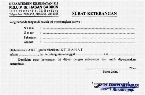 contoh surat format surat surat lamaran contoh