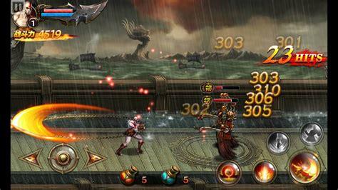 god apk god of war mod apk unlimited coins v1 0 1 android