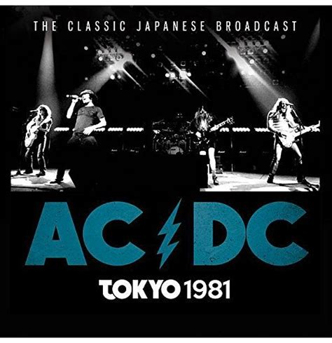 dc vinyl records ac dc vinyl record 281685 for only 163 22 12 at