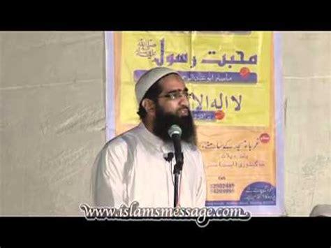 download mp3 alquran ziyad patel download qari ziyad patel naats videos to 3gp mp4 mp3