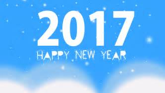 welcome the new year goodbye 2016 welcome 2017 hd images animated printable gif