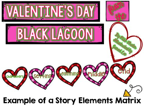 valentines day from the black lagoon second grade sizzle peek at our week s day