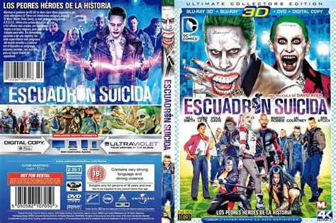 In Squad Dvd cover squad dvd
