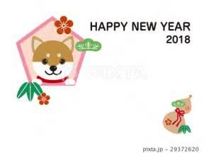 Chinesischer Kalender 2018 年賀状2018戌年 横位置 のイラスト素材 29372620 Pixta