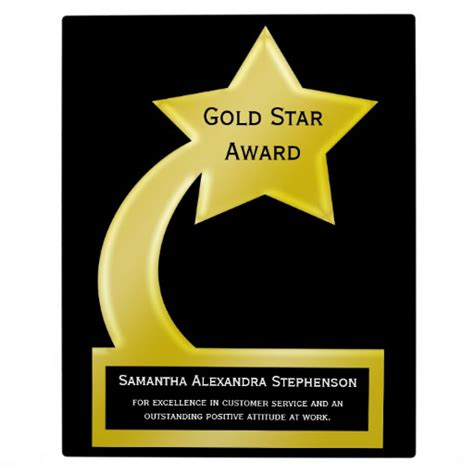 printable gold star award gold star award template www imgkid com the image kid