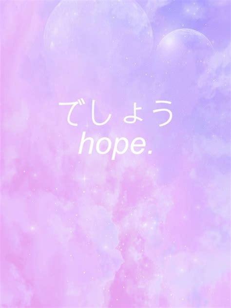 cute japanese wallpaper tumblr cute galaxy background tumblr