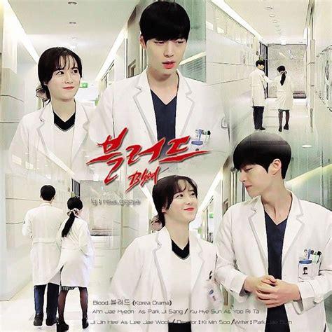 film drama net blood 156 best blood korean drama images on pinterest blood