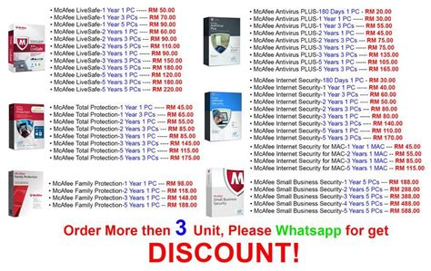 Mcafee Security 2016 For 3 Pc License 15 Months mcafee livesafe 2017 1year 3pc inter end 9 3 2018 11 15 am