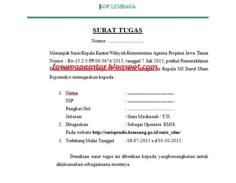 contoh surat tugas operator emis tahun 2015 2016
