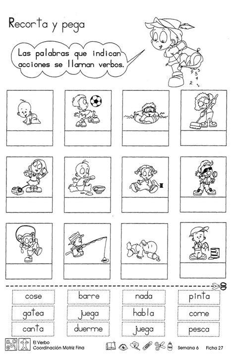 pegar imagenes a pdf las 25 mejores ideas sobre segundo grado en pinterest