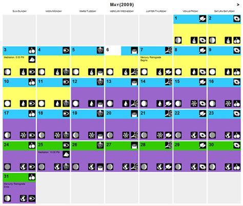 personal calendar naedia naam personal calendars