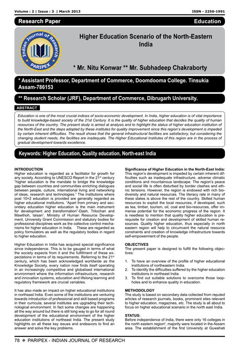 Higher Education In India Research Paper by Research Paper On Higher Education In India