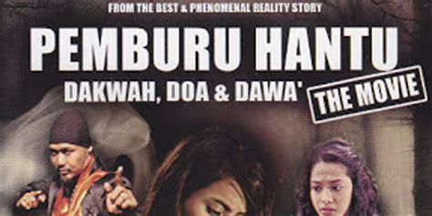 film horor terbaru artis vulgar film horor indonesia tidak seram cuma jual paha dan dada