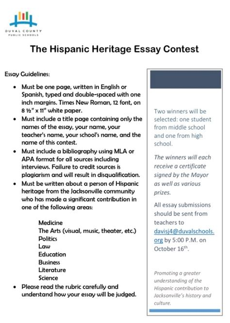 Hsf Scholarship Letter Of Recommendation Hispanic Heritage Essay Contest