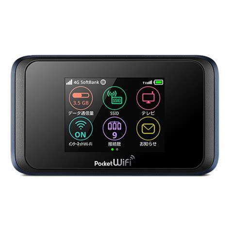Paket Wifi Huawei pocket wifi 501hw unlocked huawei 501hw pocket wifi