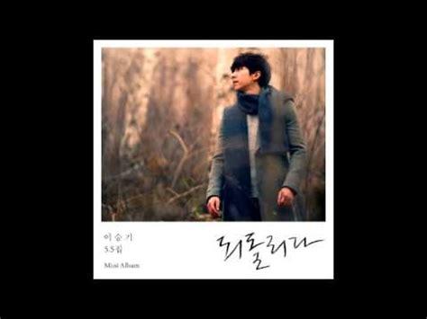 lee seung gi return album mp3 download lee seung gi 이승기 되돌리다 return 숲 forest mini album