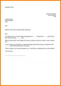 do you need a cover letter for your resume you need cover letter for best free home design idea