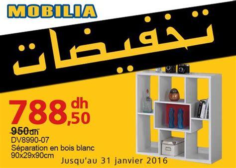 mobilia maroc mobilia tanger