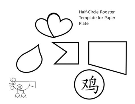 new year craft template printable rooster templates kid crafts for new